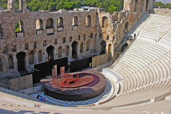 dies ist ein griechisches atrium